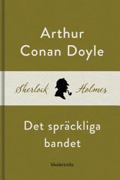 Det spräckliga bandet (En Sherlock Holmes-novell)