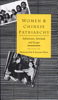 Women and Chinese Patriarchy PDF