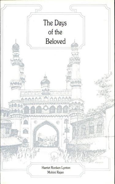 Days Of The Beloved