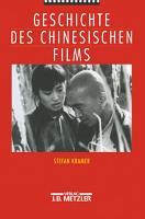 Geschichte des chinesischen Films PDF