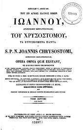 Patrologiæ cursus completus: seu, Bibliotheca universalis, integra, uniformis, commoda, oeconomica omnium SS. patrum, doctorum, scriptorumque ecclesiasticorum. Series græca, Τόμος 57