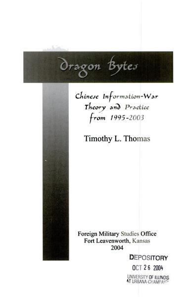Download Dragon Bytes Book