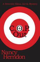 C O P  Out PDF