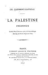 La Palestine inconnue