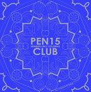 PEN15 Club PDF