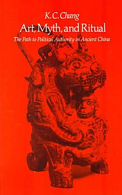 Art  Myth  and Ritual