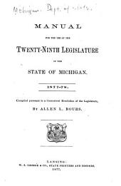 Michigan Official Directory and Legislative Manual