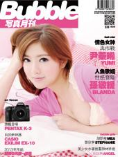 Bubble 寫真月刊 Issue 028