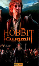 The Hobbit Novel PDF