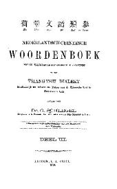 Nederlandsch-chineesch woordenboek met de transcriptie der chineesche karakters in het Tsiang-tsiu dialekt: O-S