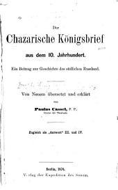 Der chazarische königsbrief aus dem 10. jahrhundert: ein beitrag zur geschichte des südlichen Russland