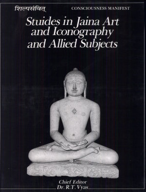 Studies in Jaina Art and Iconography and Allied Subjects in Honour of Dr  U P  Shah