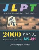 2000 Kanji Japanese Vocabulary Flash Cards Practice For Jlpt N5 N1 Dictionary English Korean
