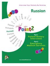 Medical Point2 - Russian