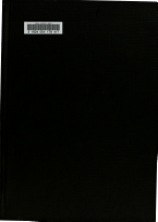 National Safety News PDF