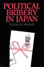 Political Bribery in Japan