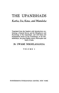 Upanishads