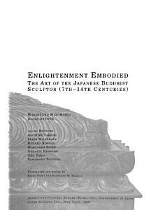 Enlightenment Embodied Book