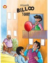 Billoo T Shirt English