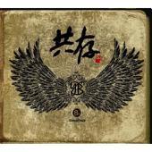 [드럼악보]깃발-YB: 공존(2009.03) 앨범에 수록된 드럼악보