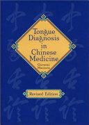 Tongue Diagnosis in Chinese Medicine PDF