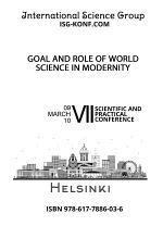 GOAL AND ROLE OF WORLD SCIENCE IN MODERNITY