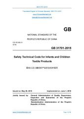 GB 31701-2015: Translated English of Chinese Standard. You may also buy from www.ChineseStandard.net GB31701-2015.: Safety technical code for infants and children textile products.