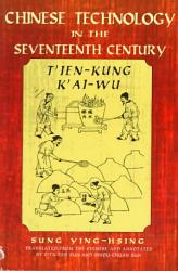 Chinese Technology In The Seventeenth Century Book PDF