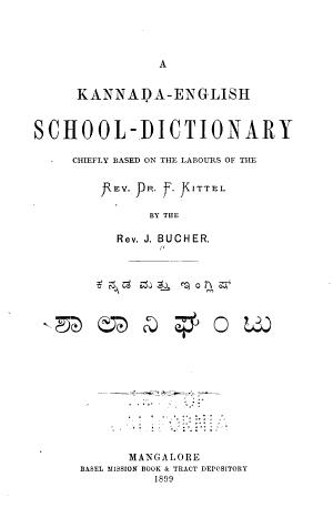 A Kanna   a English school dictionary