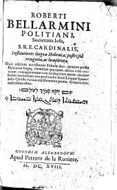 Institutiones linguae hebraicae: access. Linguae Syriacae Jesu-Christo vernaculae Elementa prima