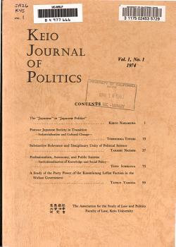 Keio Journal of Politics PDF