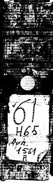 Hippocratis Aphorismi... interprete Guglielmo Plantio...: Galeni in eosdem commentarii septem, ab eodem Plantio latine redditi et annotationibus illustrati...