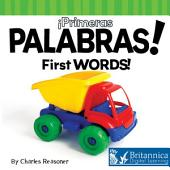 Primeras palabras (First Words)