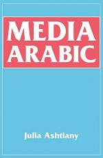 Media Arabic