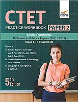 CTET Practice Workbook Paper 2     Science   Mathematics  10 Solved   10 Mock papers  Class 6   8 Teachers 5th Edition PDF