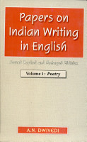 Papers on Indian Writing in English PDF