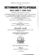 Dictionnaire encyclop  dique fran  ais allemand et allemand fran  ais  fran  ais