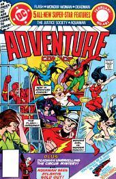 Adventure Comics (1938-) #461