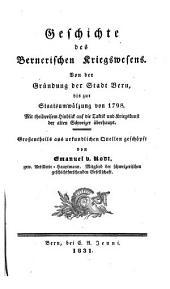 Erster Zeitraum, Von der Gründung der Stadt Bern bis zum ewigen Frieden mit Frankreich 1191 bis 1516: Band 1