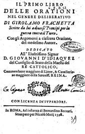 Il primo libro delle orationi nel genere deliberatiuo di Girolamo Frachetta scritte da lui a diuersi prencipi per la guerra contra il Turco. Con gli argomenti a ciascuna oratione, del medesimo autore ..