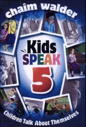 Kids Speak Book PDF