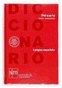 Primaria lengua espa  ola PDF