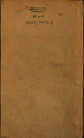 秣陵集: 6卷, 第 1-3 卷