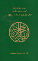 Introduction to the Study of the Holy Qur an PDF