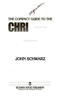The Compact Guide to the Christian Faith