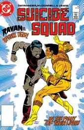 Suicide Squad (1987 - 1992) #18
