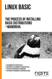 The process of installing basic distributions – Mandriva: Linux Basic. AL1-014
