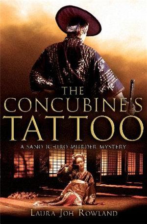 The Concubine s Tattoo