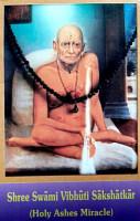 Shree Swami Vibhuti Sakshatkar        PDF