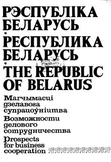 Republic of Belarus PDF